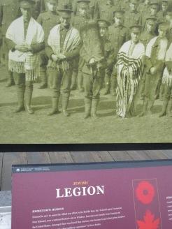 Jewish Legion WWI